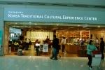 подсветкой, разной торговые центры в инчоне