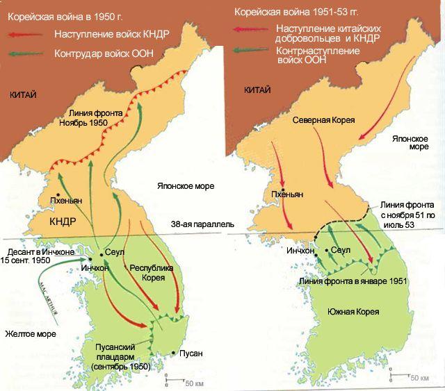 25 июня 1950 года началась Корейская война